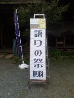 ファイル 603-1.jpg