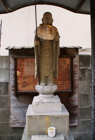 下洲崎恵比寿神社の戦災地蔵